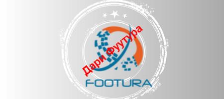 Fotor0715152450 Dari Footura