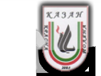 Kazan_lar
