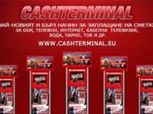 cashterminal 3