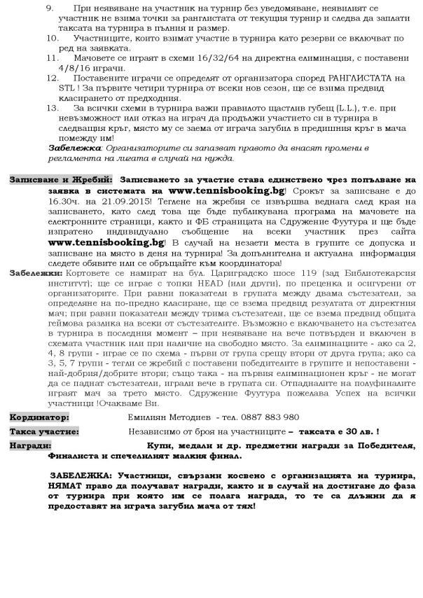 NAREDBA_STLFOOTURA09_15-page-002