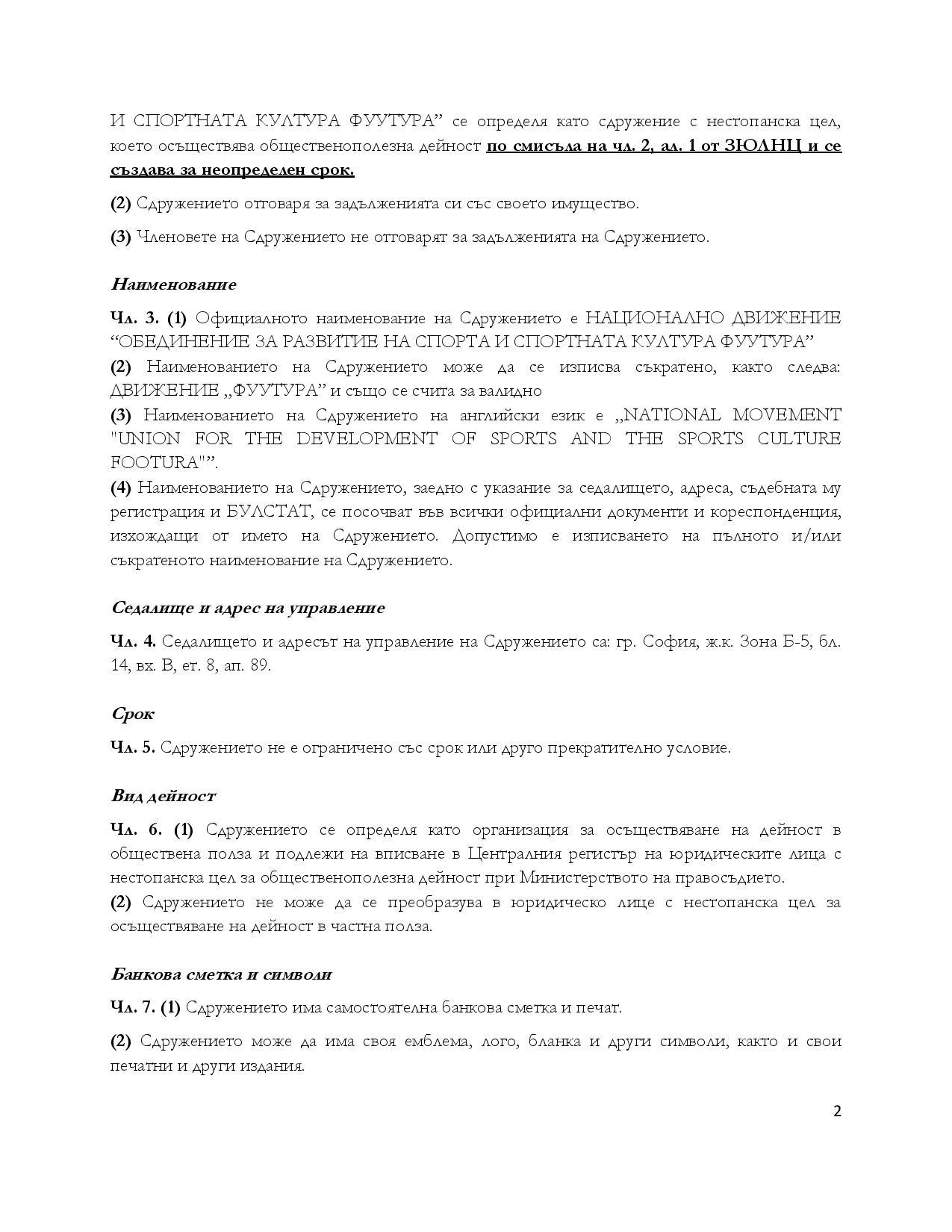 Ustav_Footura_final_2013-page-002