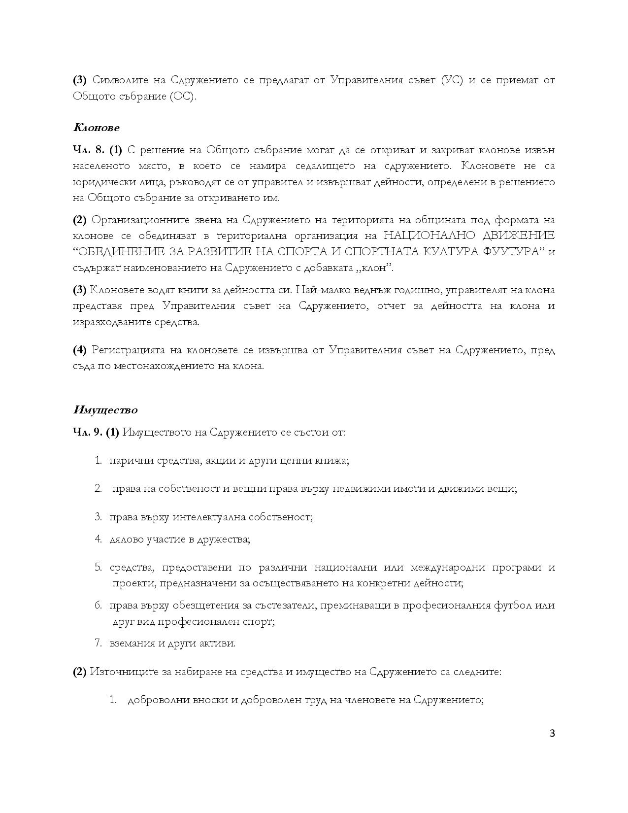Ustav_Footura_final_2013-page-003