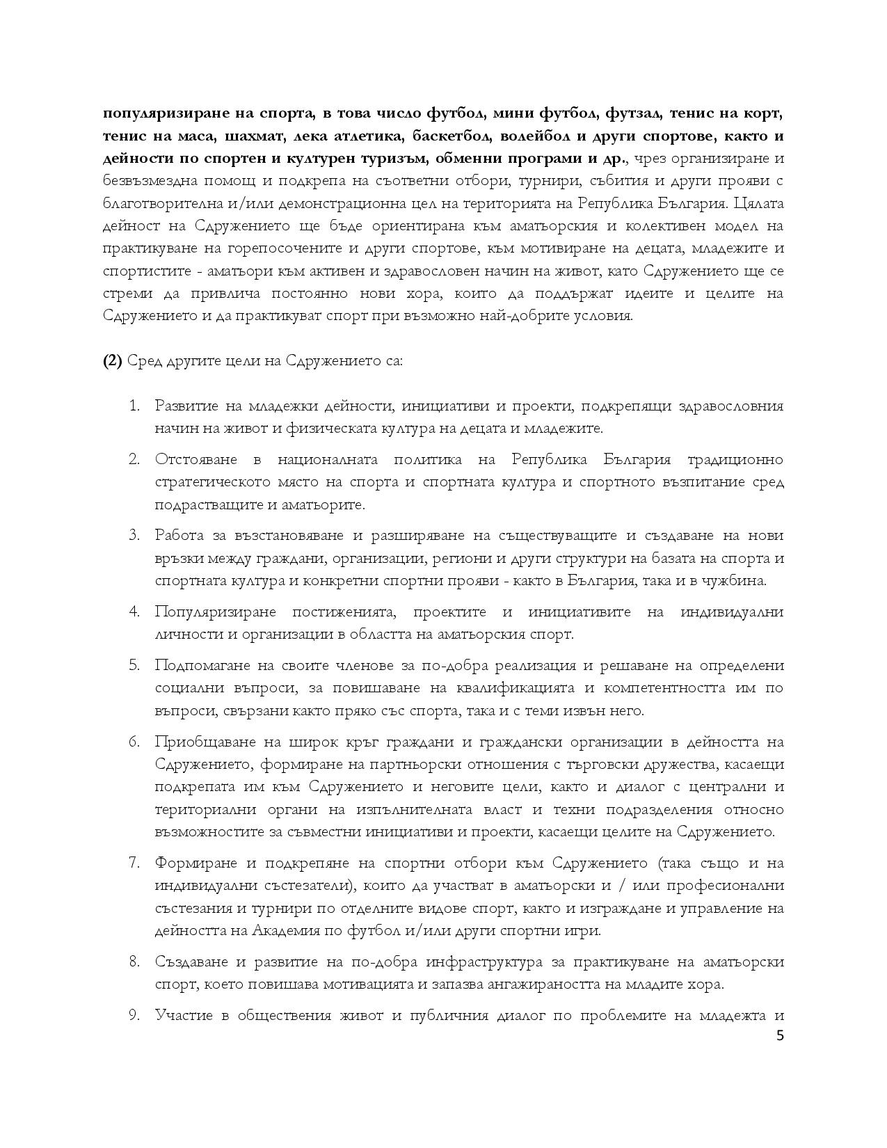 Ustav_Footura_final_2013-page-005