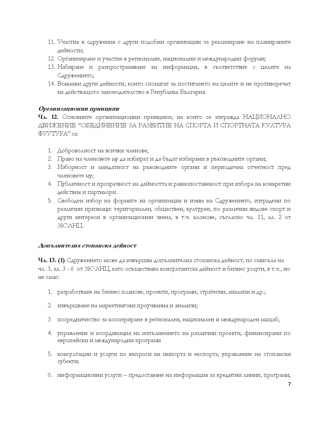 Ustav_Footura_final_2013-page-007