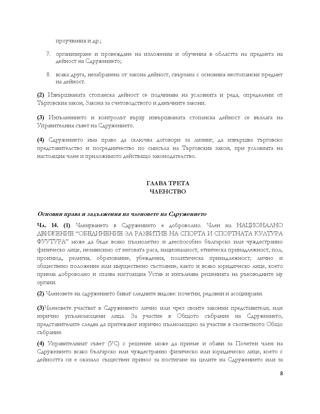 Ustav_Footura_final_2013-page-008