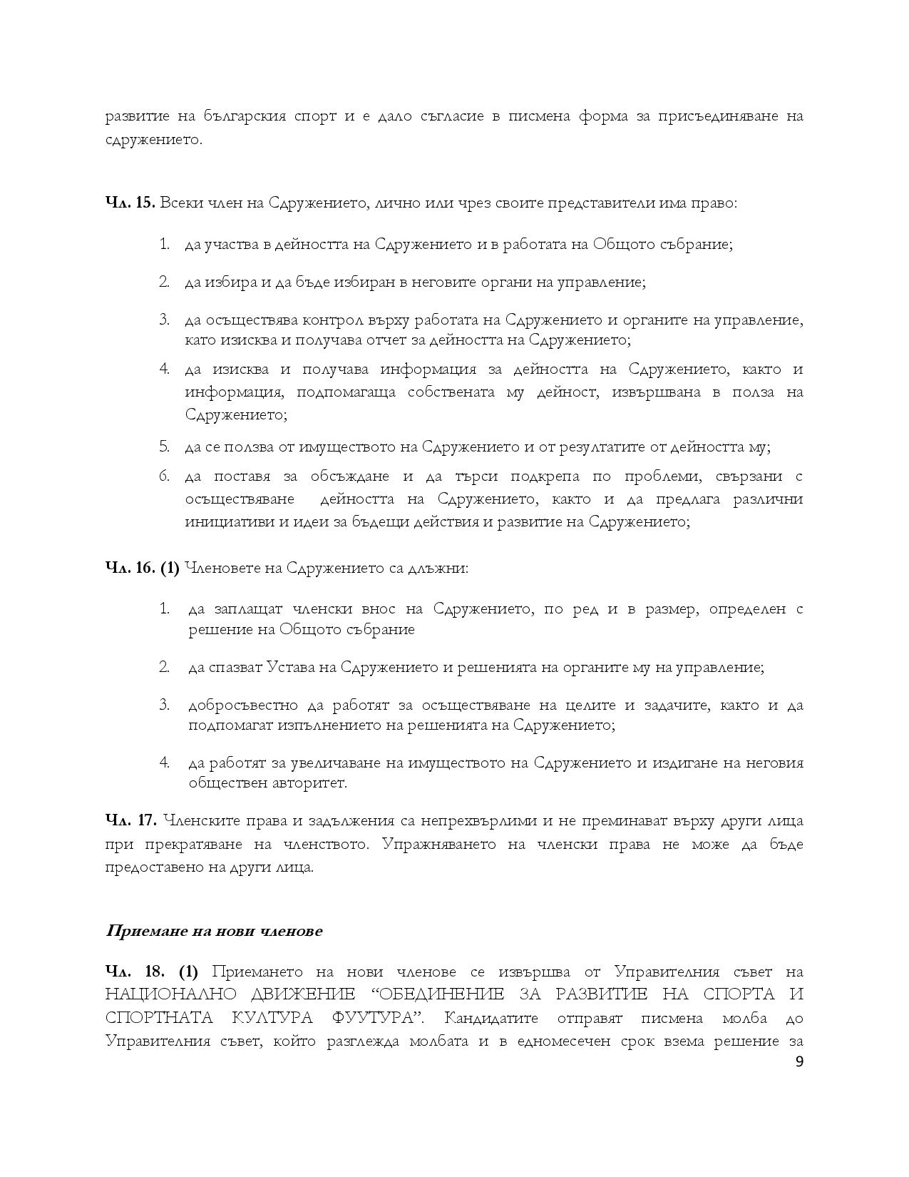 Ustav_Footura_final_2013-page-009