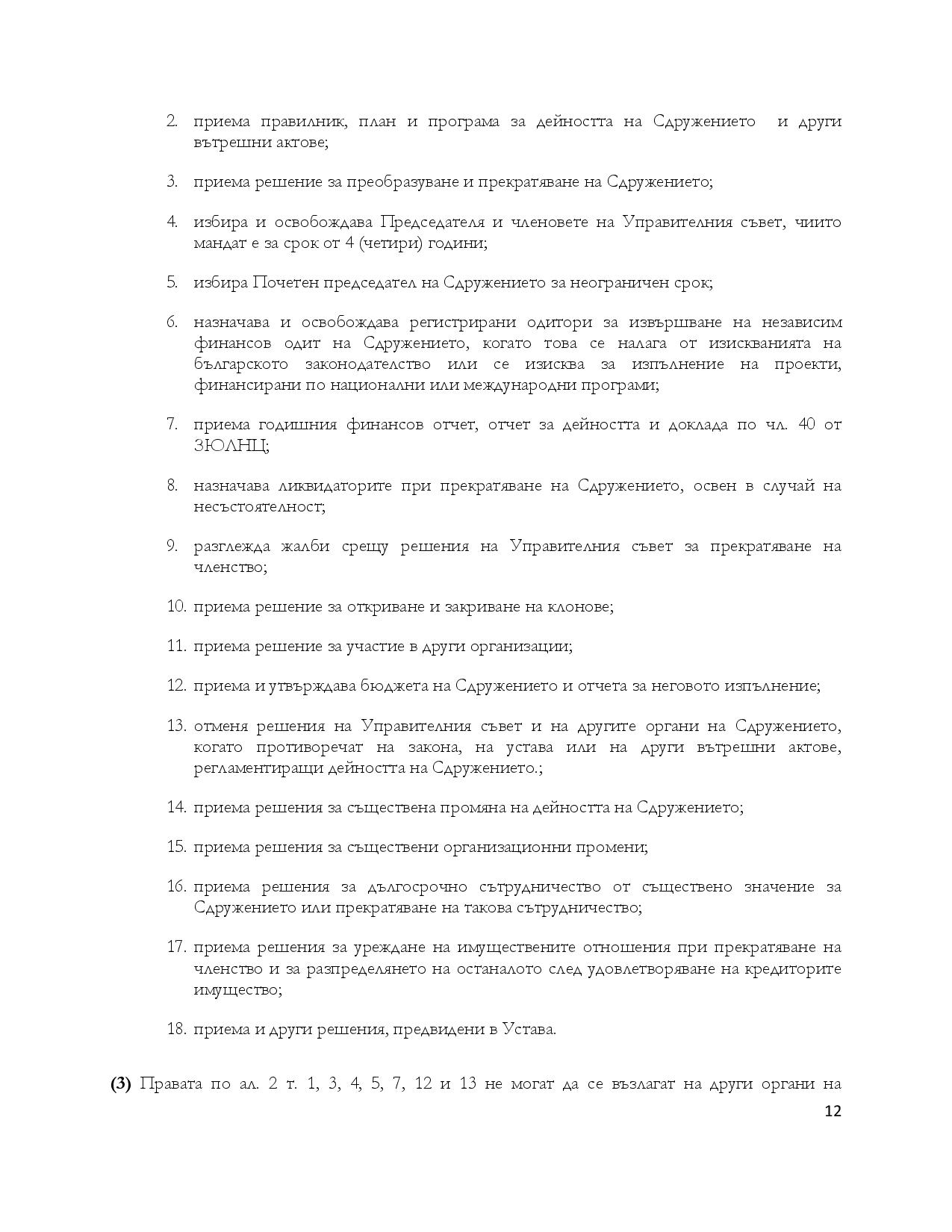 Ustav_Footura_final_2013-page-012
