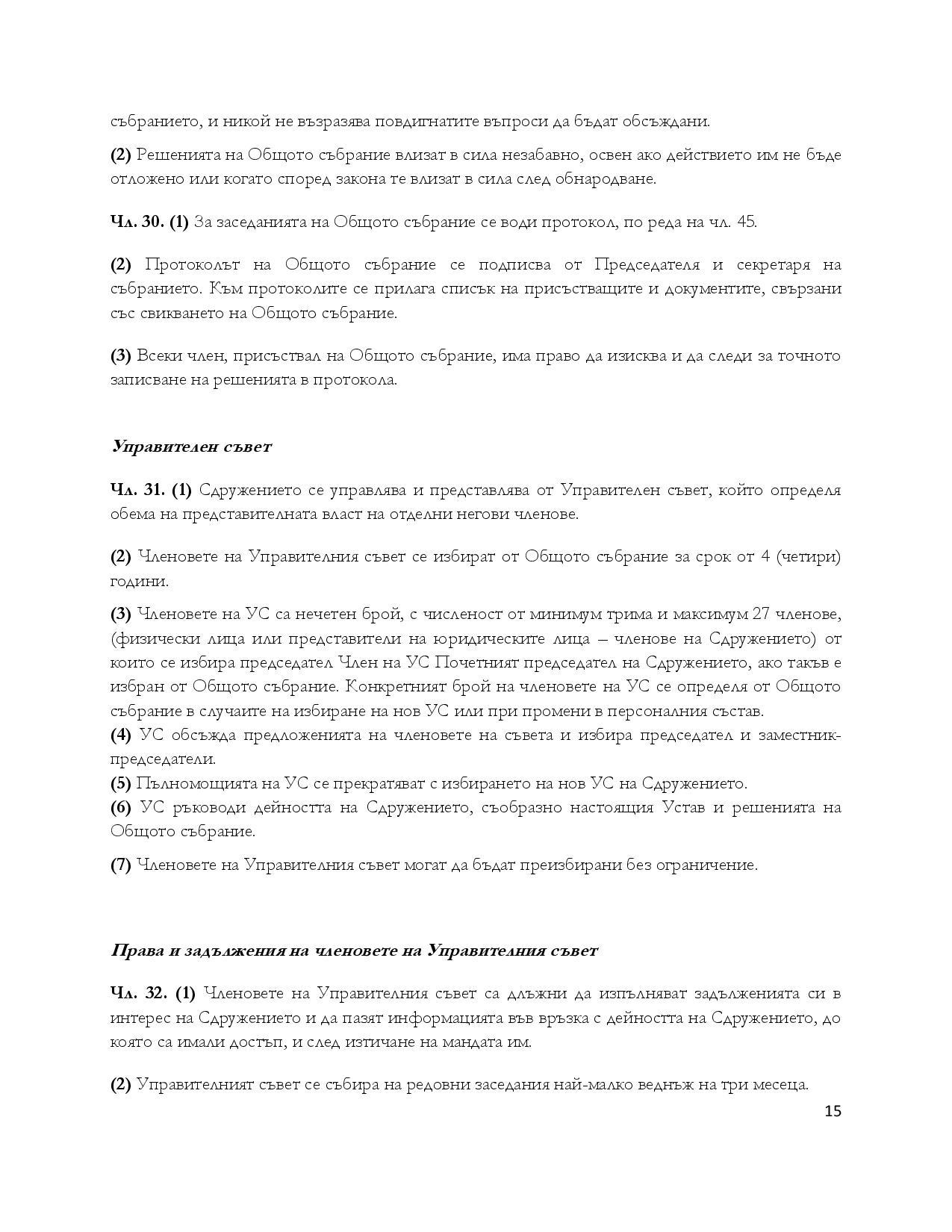 Ustav_Footura_final_2013-page-015
