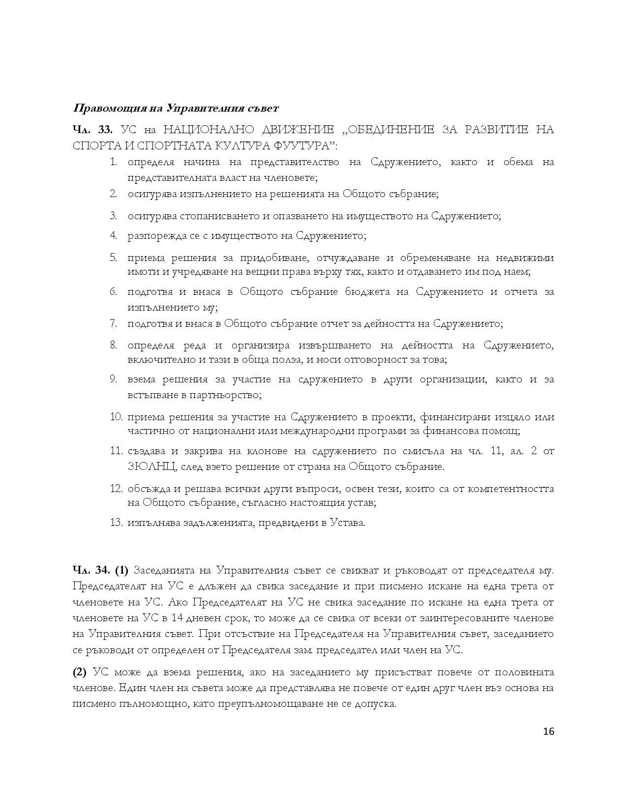 Ustav_Footura_final_2013-page-016