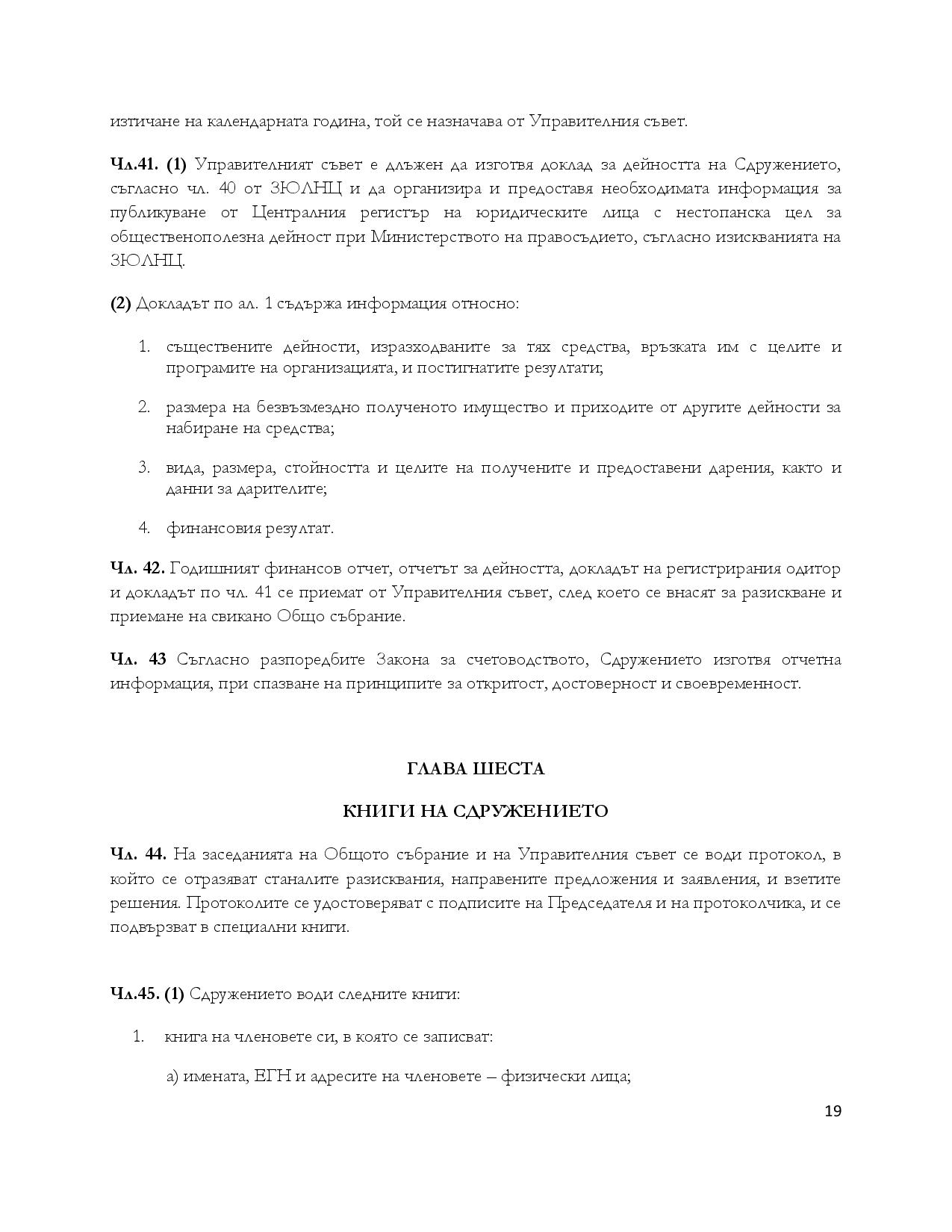 Ustav_Footura_final_2013-page-019