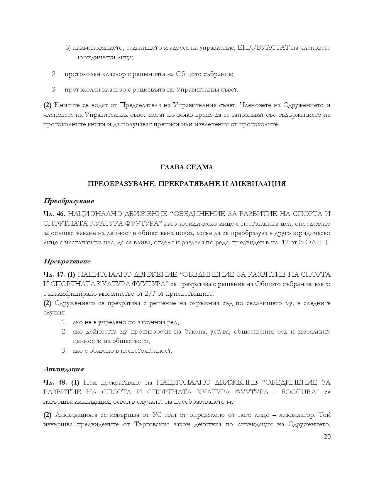 Ustav_Footura_final_2013-page-020